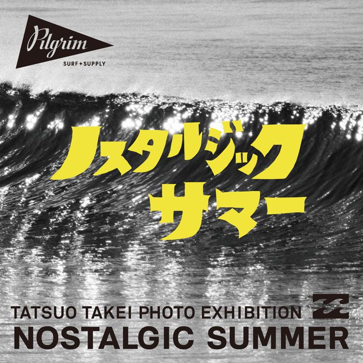 nostalgic_summer