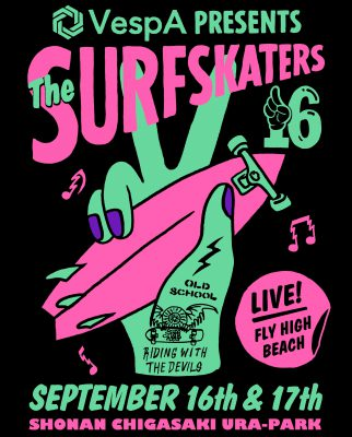SURFSKATERS16_S