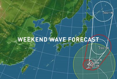 weekend wave forecast 0901