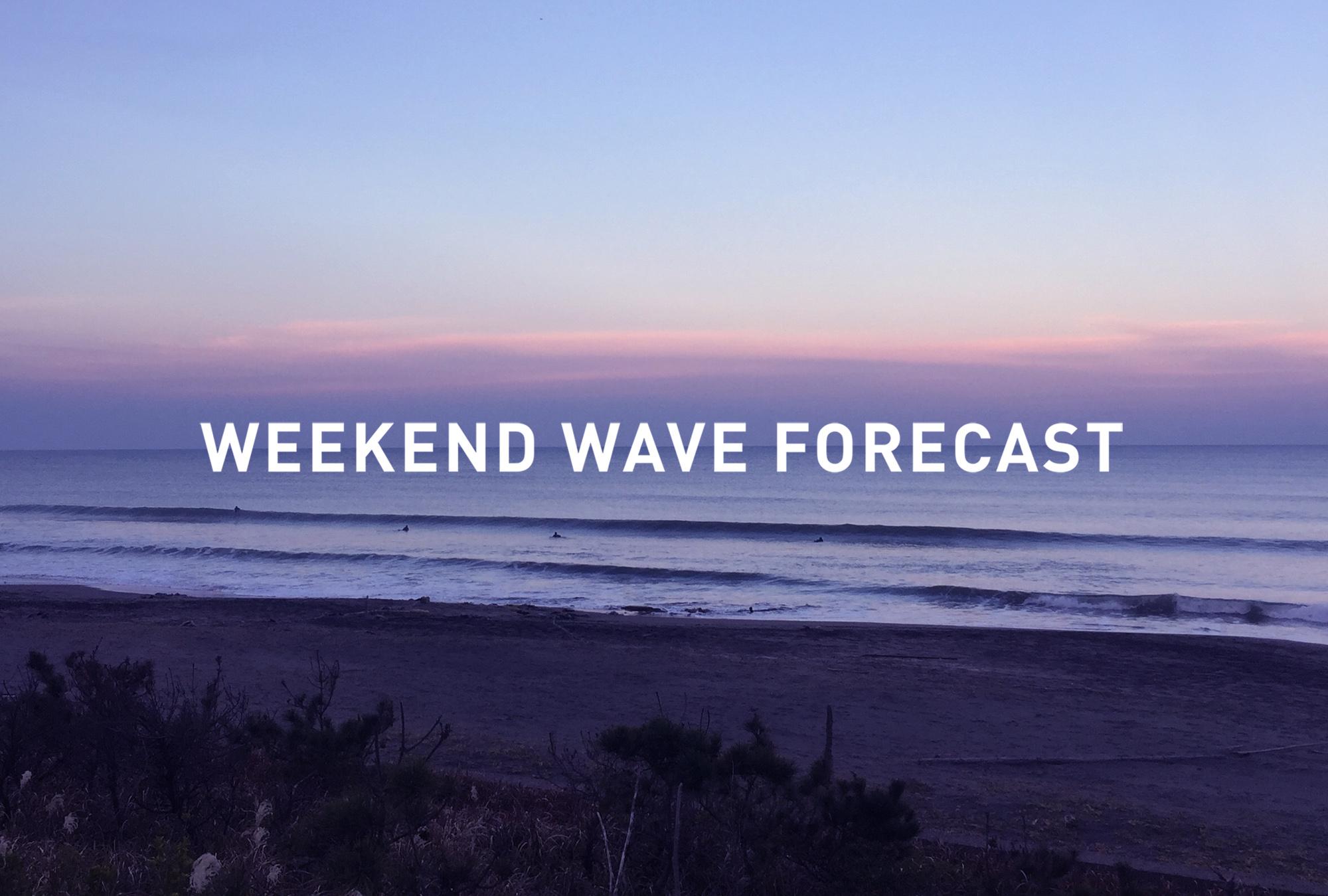 weekend wave forecast 0928
