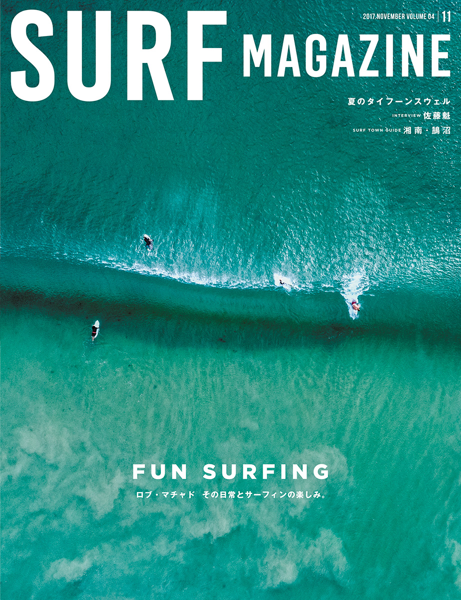 SURF_MAGAZINE_vol.04_cover